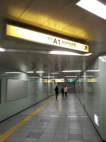 20121027_061612