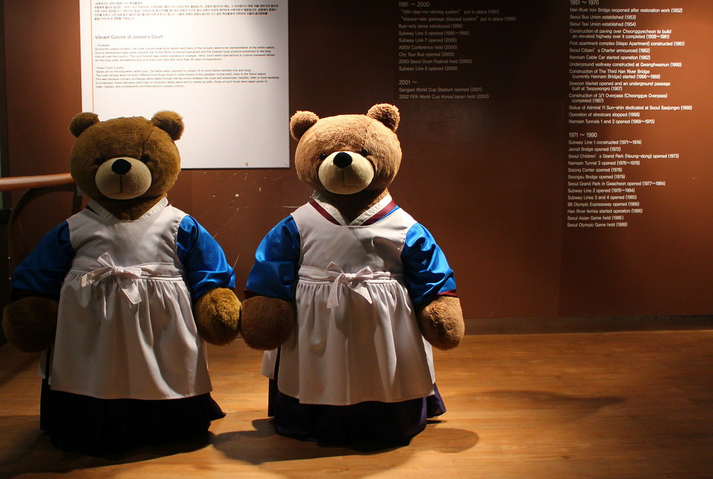 Bear Museum N Seoul Tower