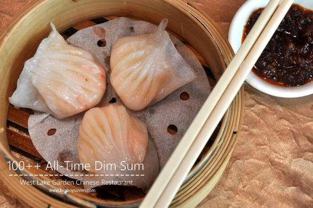 Dim Sum West Lake Chinese Restaurant Sunway Resort Hotel & Spa 1