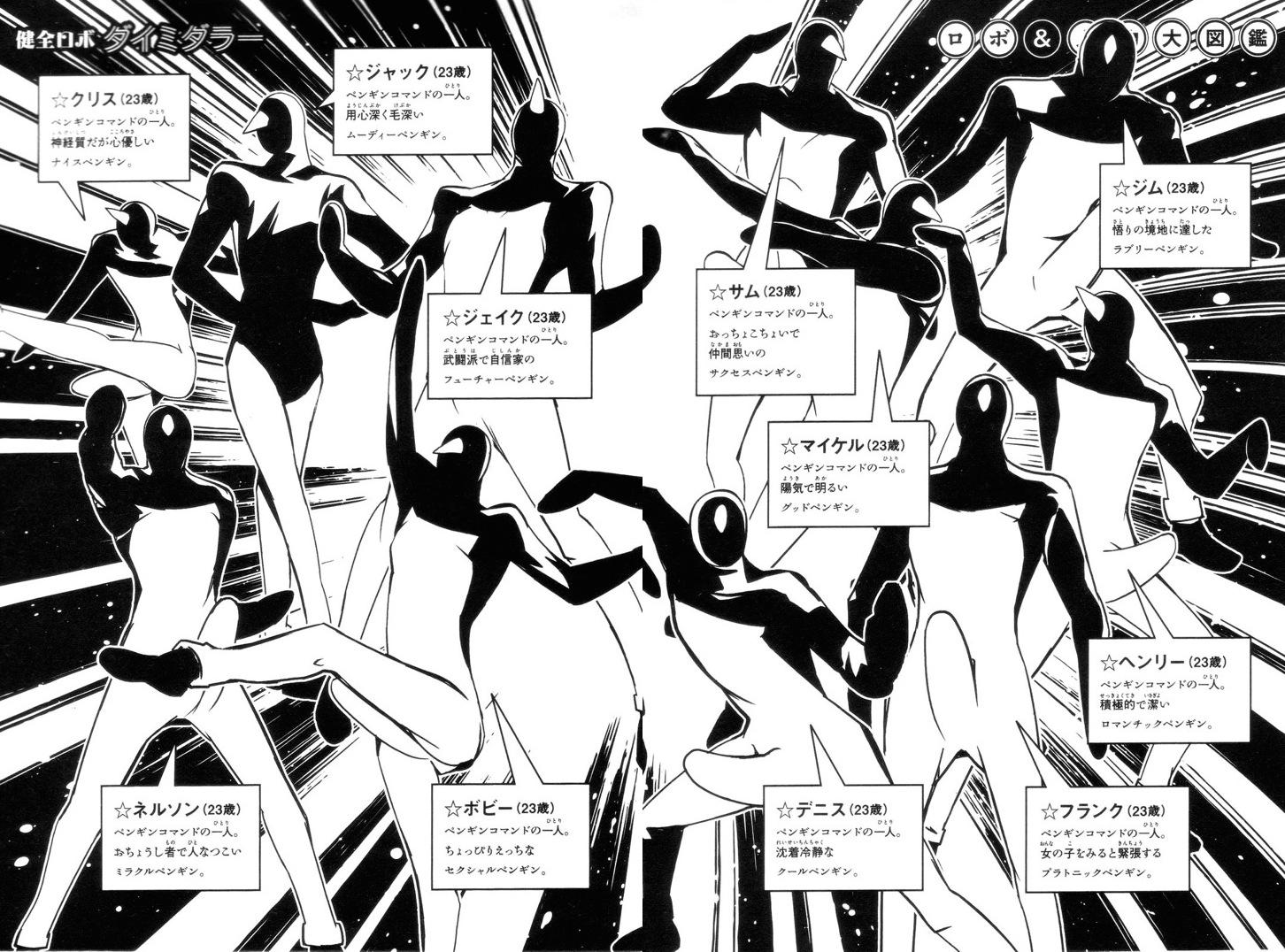 图毒生灵 和邪社 ACG (17)