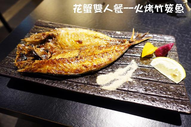 台中美食(三次魚屋)-13