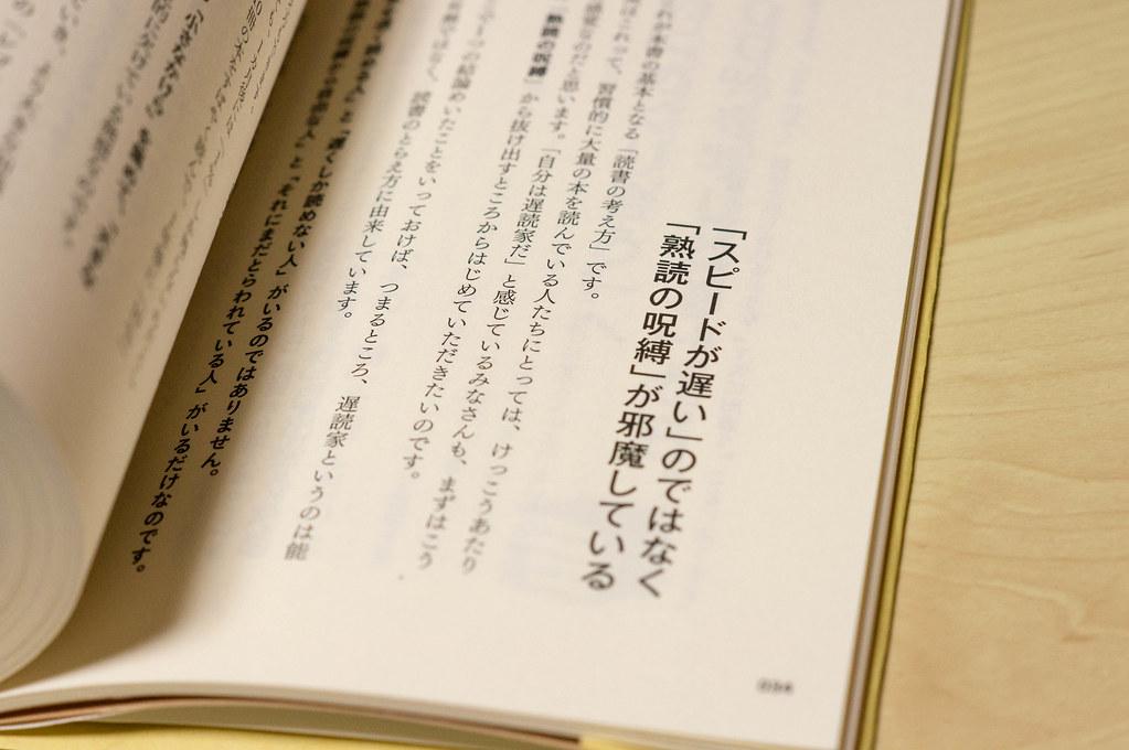160521_blog_004