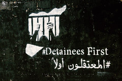 #Detainees_First
