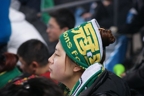Focus on the game - Beijing Guoan supporter girl