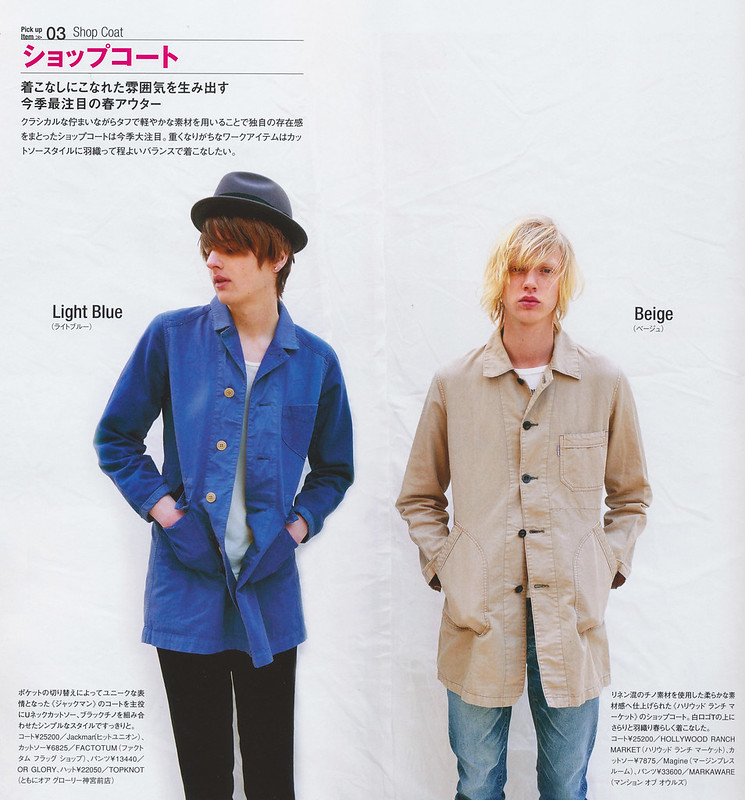 Johan Erik Goransson0225(men's FUDGE41_2012_04)