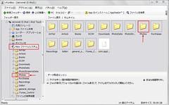 Baidu IME_2012-4-2_23-23-29