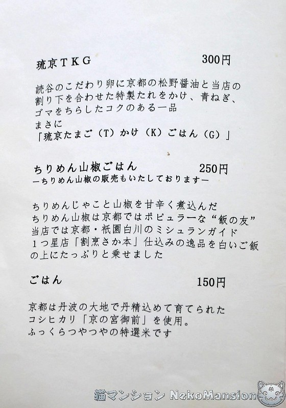 DSC03968-14