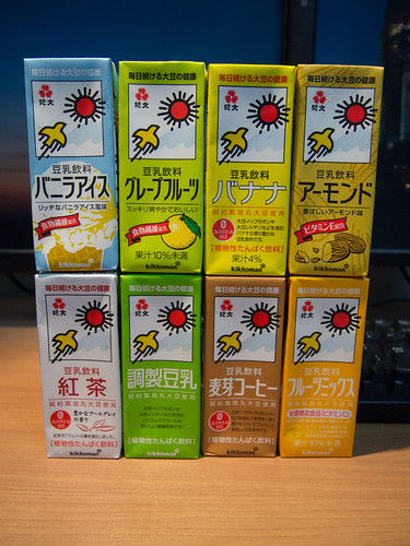 豆乳飲料たち