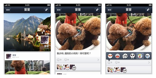 [LINE]Home_Chinese(T)