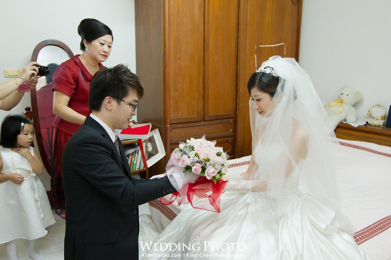 2012.06.02 Wedding-043