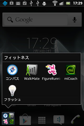 go-app9
