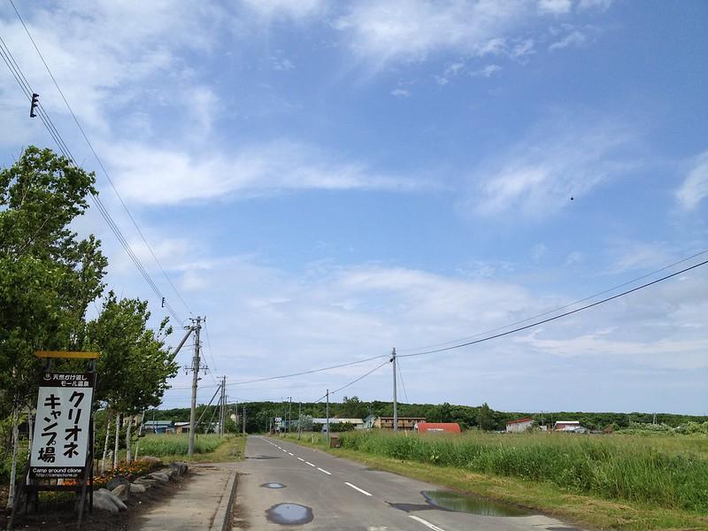 ライダーハウス クリオネ(天気晴れ)