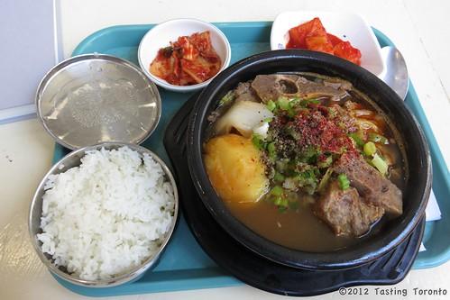 IMG_5384_KoreanMetropolis