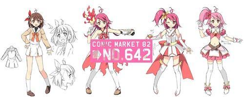 120804(2) - 動畫公司「SHAFT」嶄新魔法少女變身動畫《PRISM NANA PROJECT》邀請「カントク」設計主角造型! (2/9)