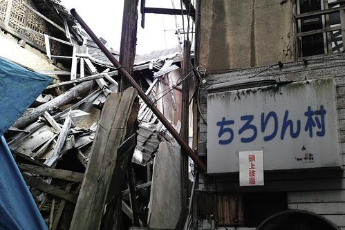2012.08.08(SDIM0941_SPP