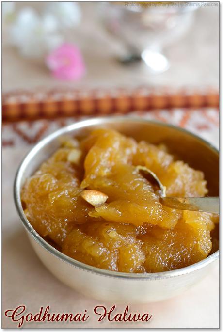 Godhumai Halwa Recipe