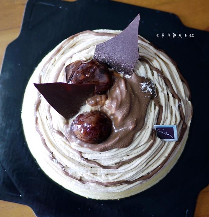 15 Cadeau 可朵法式甜點 母親節蛋糕