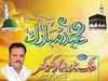 Sheikhupura Punjab Pakistan Malik Nader Nisar KHOKHAR