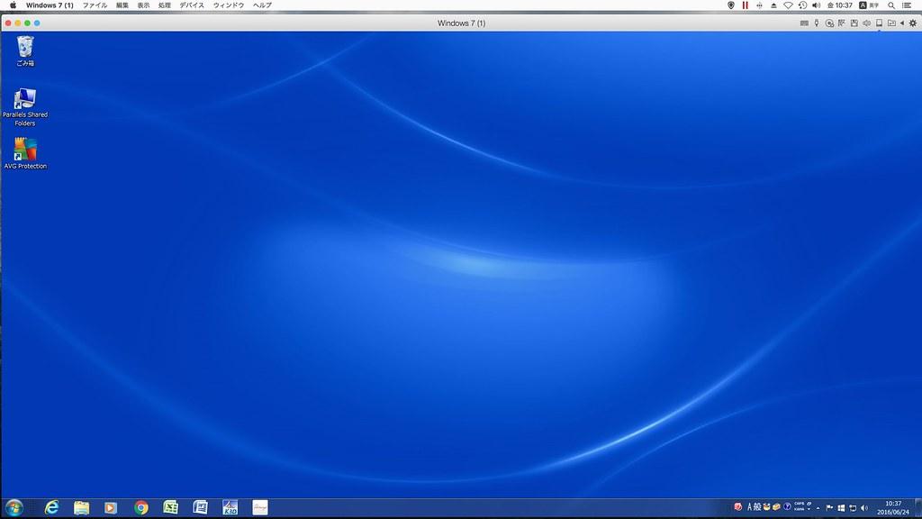 Parallels Desktop 11のWindows 7 バックアップを復元する!