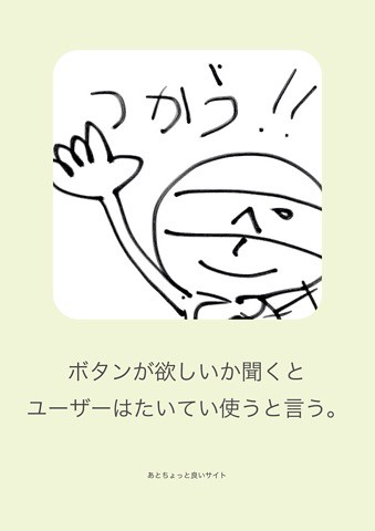 IMG_2960