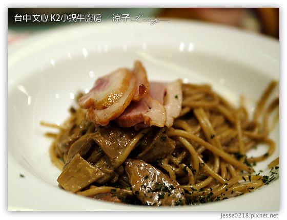 台中 文心 K2小蝸牛廚房 3