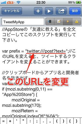 tweetmyapp10