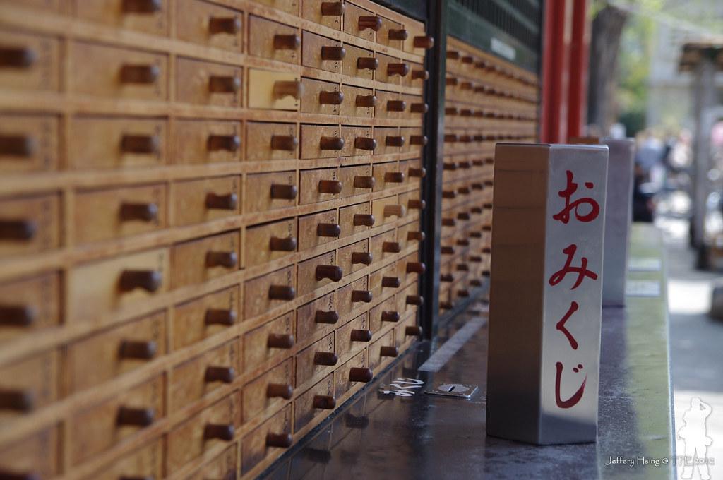 【遊記】國門初體驗~東京自由行[38P]