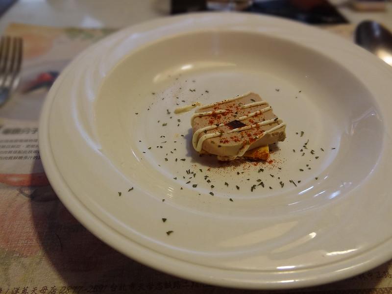 法式鵝肝醬 Groose Liver Terrine @ 洋蔥牛排餐廳