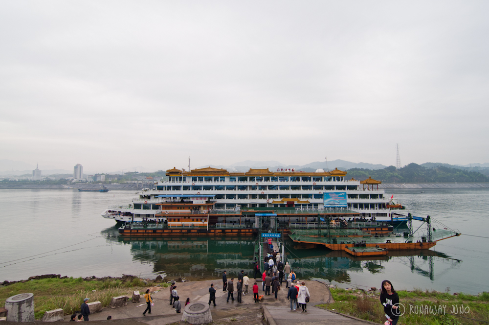 President3_Yangtze_River_Cruise_China