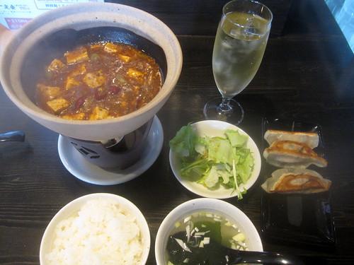 マーボー定食@氷川台酒家(氷川台)