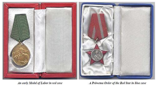 Albania medals