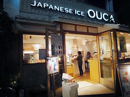ice_Ouca_4