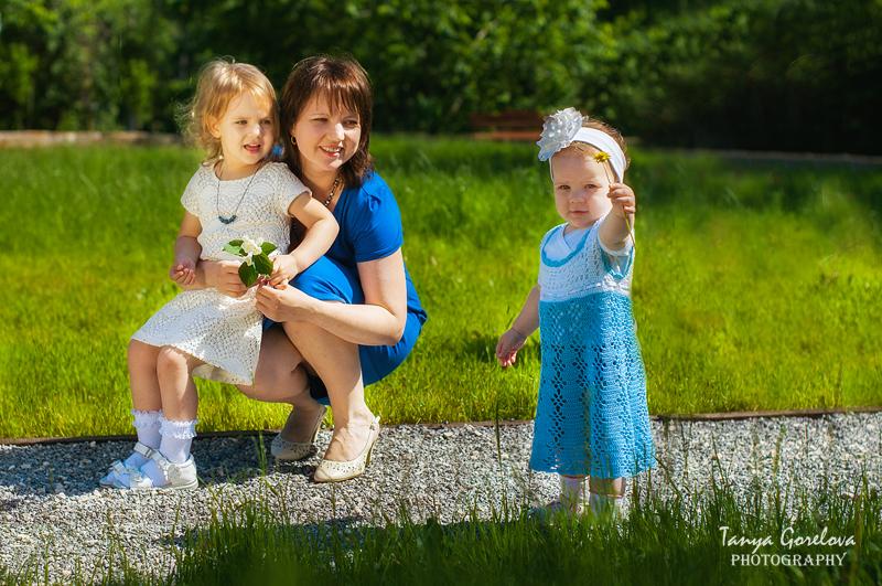 Tatiana & family