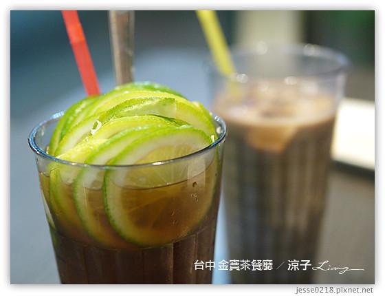 台中 金寶茶餐廳 3