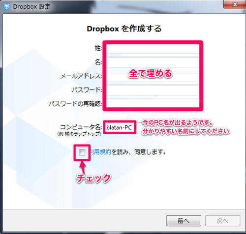dropbox_account2