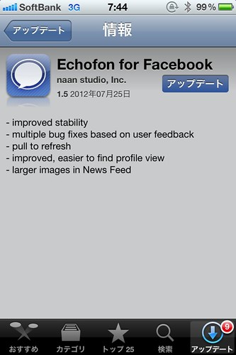 Echofon for Facebook