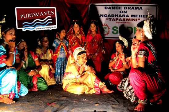 "Dance Drama on 'Tapaswini' and the Play ""Rebati"" at Annapurna Theatre, Puri"