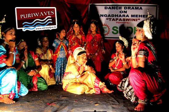 "Dance Drama on 'Tapaswini' and the Play ""Rebati"" at Annapurna Theatre, Puri"