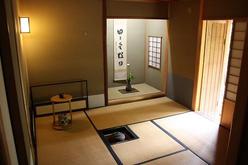 Nomura Samurai House - Kanazawa