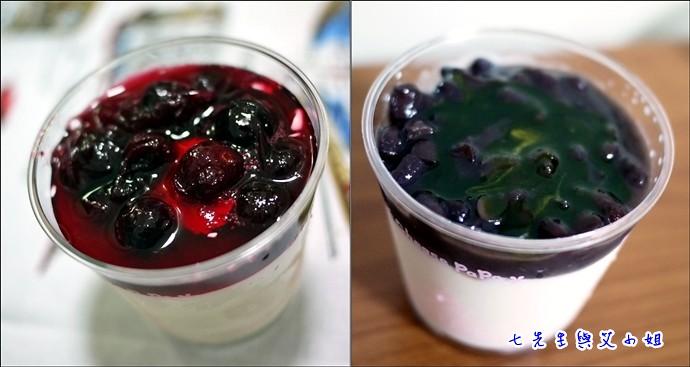 11 甜的吃完吃酸的 酸的吃完吃甜的 青澀之戀紅莓