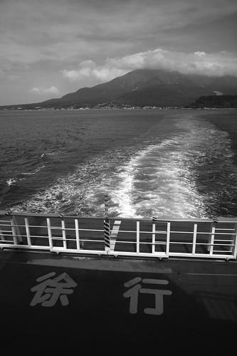 2012夏日大作戰 - 桜島 - 桜島フェリー (18)