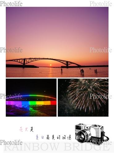 photolife12