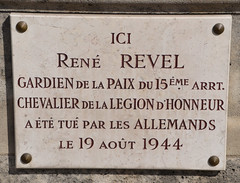 Photo of White plaque № 11425