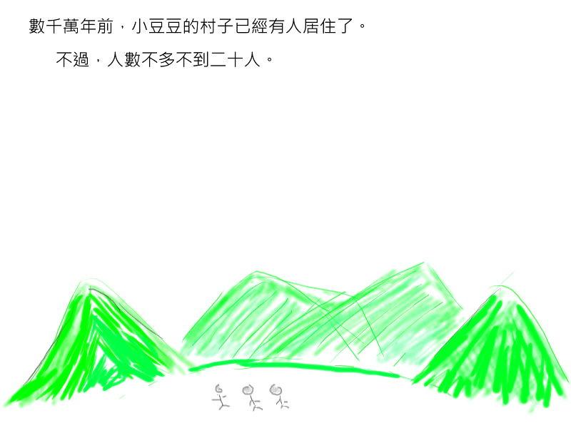 未命名 - 1.jpg