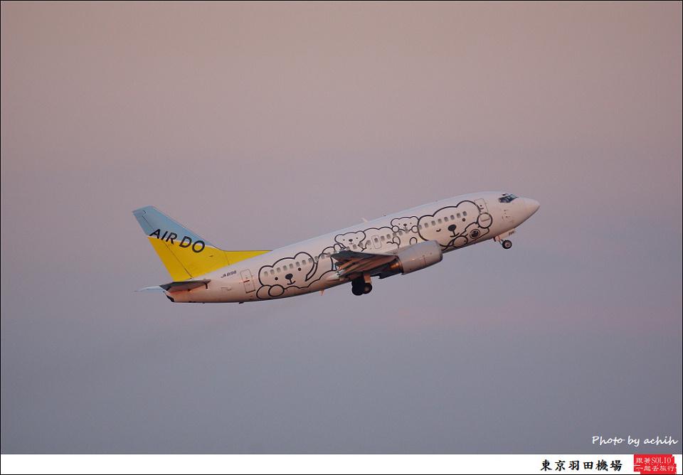 Hokkaido International Airlines - Air Do / JA8196 / Tokyo - Haneda International