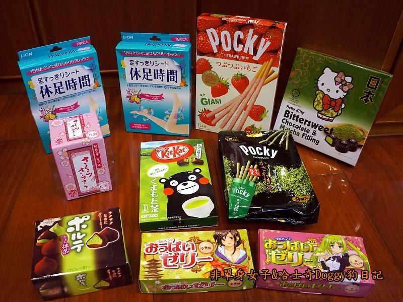 日本東京自由行藥妝電器用品必買推薦16