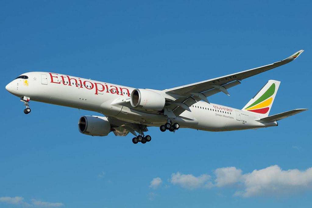ET-ATQ - A359 - Ethiopian Airlines