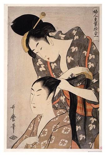 009-La peluquera 1798-1799-Kitagawa Utamaro-NYPL