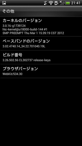 Screenshot_2012-04-18-21-41-25