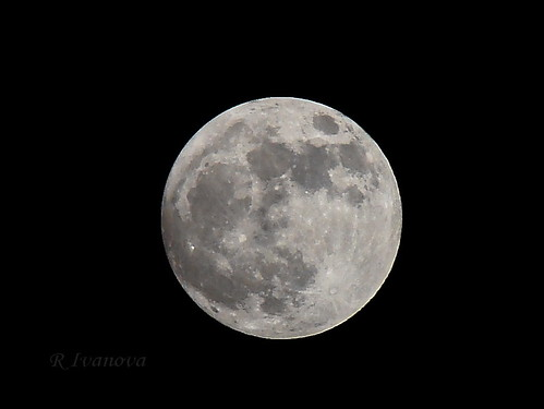moon nature sony природа perigee supermoon mygearandme rivanova риванова